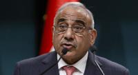 DW:-رئيس-الوزراء-العراقي-عادل-عبد-المهدي-يعتزم-تقديم-استقالته