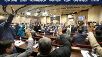 تم-تسريب-بعضها..-أسماء-مرشحي-الوزارات-الشاغرة-تصل-البرلمان-العراقي
