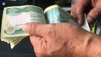 بسبب-شحّ-السيولة..-العراق-يجد-طريقة-لتسديد-ديونه-لإيران