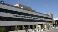 وسائل-إعلام:-تعرض-مطار-بغداد-لقصف-بصاروخ-كاتيوشا