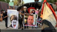 خامنئي-قاتل-غضب-يجتاح-ساحة-التحرير-بعد-اغتيال-الهاشمي