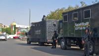 اليوم-الرابع-للمظاهرات-في-مصر:-ارحل-يا-سيسي