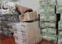 المركزي:-ننتظر-إشعارًا-من-وزارة-المالية-لتوزيع-رواتب-أيلول