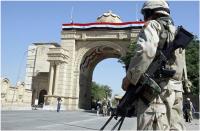 -قائد-جديد-لحماية-المنطقة-الخضراء-والرئيس-العراقي-يحذر