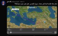 خط-رحلة-طائرة-البابا-إلى-بغداد