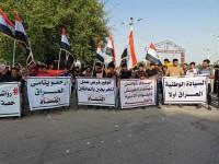 تظاهرات-في-السماوة-تطالب-بالحقوق-المسلوبة-وانهاء-الفساد-واعادة-هيبة-العراق