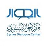 تقرير-مركز-الحوار-السوري-