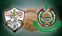 حماس-تدعو-فتح-لإنهاء-الانقسام-من-أجل-الدفاع-عن-الأقصى