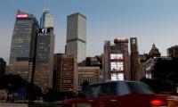 البنك-المركزي-الصيني-يحظر-كل-تعاملات-العملات-الرقمية