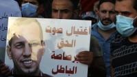 عام-على-اغتيال-الهاشمي:-مطالبات-بكشف-الجناة