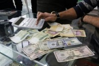 عملة-إيران-تنهار-أمام-الدولار-والمركزي-الإيراني-يوضح