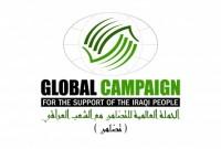 بيان-الحملة-العالمية-للتضامن-مع-الشعب-العراقي-لمناسبة-الذكرى-السادسة-عشر-لغزو-العراق