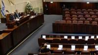 وزيران-إسرائيليان-يعارضان-قرار-اعتبار-6-مؤسسات-فلسطينية-إرهابية